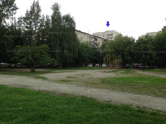 Адрес(а) на фотографии: проспект Космонавтов, 80 к3, 80 к6, Екатеринбург