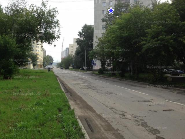 Адрес(а) на фотографии: проспект Космонавтов, 80 к6, Екатеринбург