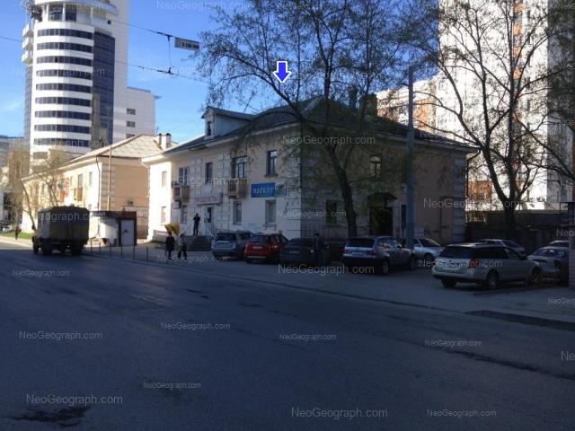Адрес(а) на фотографии: Московская улица, 50, 52, 54, Екатеринбург