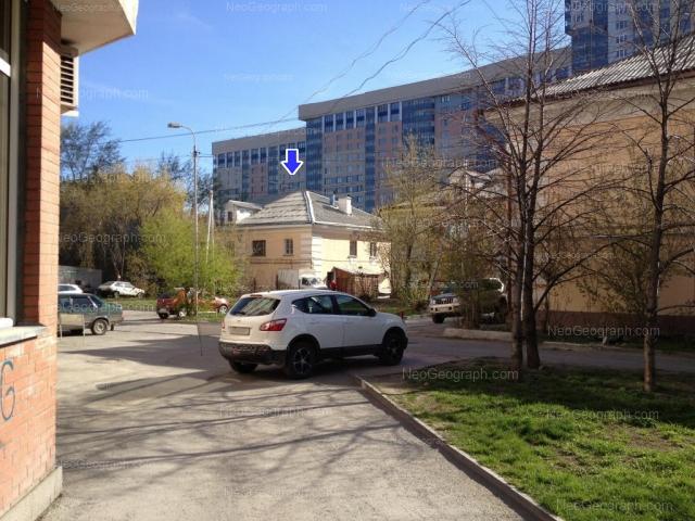 Адрес(а) на фотографии: Московская улица, 48, 50, 52, 77, Екатеринбург