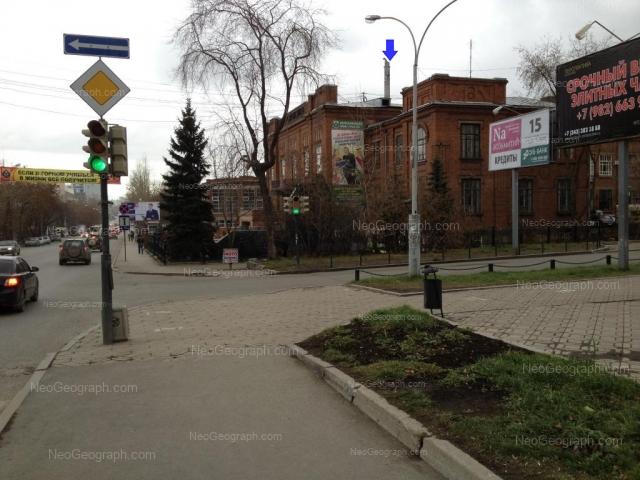 Адрес(а) на фотографии: улица Куйбышева, 30, 32А, Екатеринбург