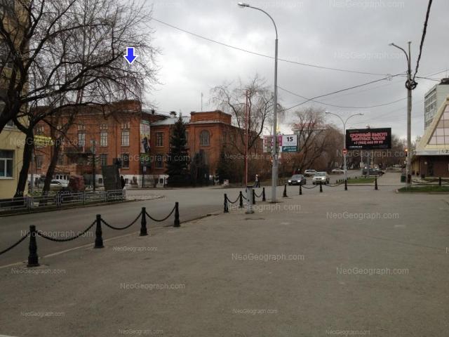 Адрес(а) на фотографии: улица Куйбышева, 30, Екатеринбург