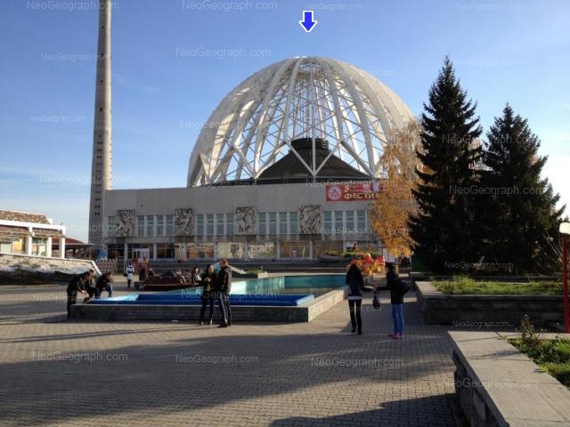 Бывший Свердловский цирк, улица 8 Марта улица, 43, Екатеринбург