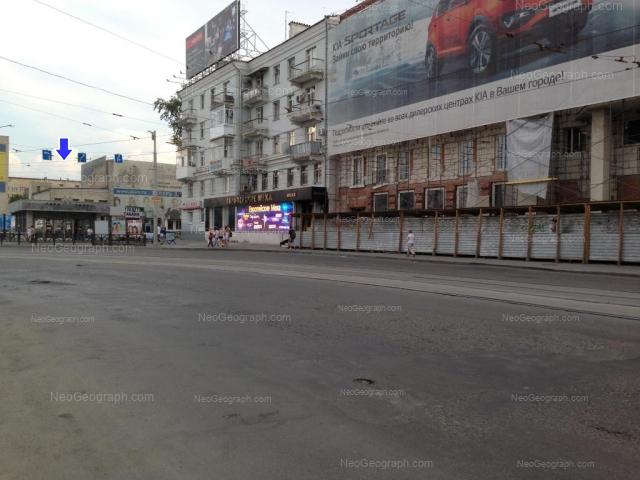 Адрес(а) на фотографии: улица 8 Марта, 50, 62, Екатеринбург