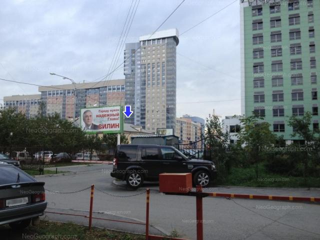 Address(es) on photo: Moskovskaya street, 52, 54, 77, Yekaterinburg