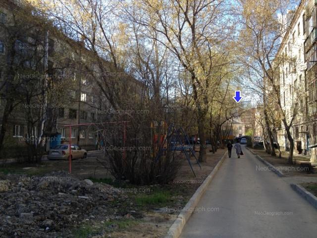 Address(es) on photo: Moskovskaya street, 48, 48А, 52, Yekaterinburg