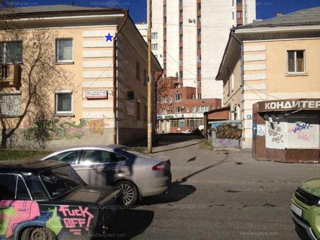 Address(es) on photo: Moskovskaya street, 50, 52, Yekaterinburg