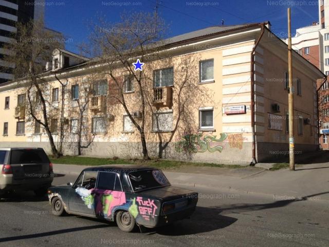 Address(es) on photo: Moskovskaya street, 52, Yekaterinburg