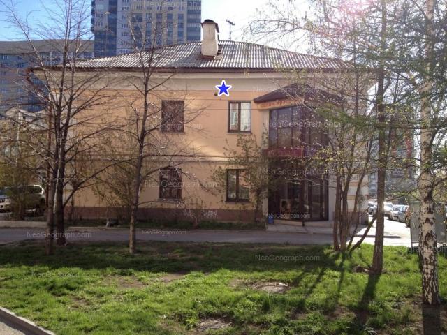 Адрес(а) на фотографии: Московская улица, 52, Екатеринбург