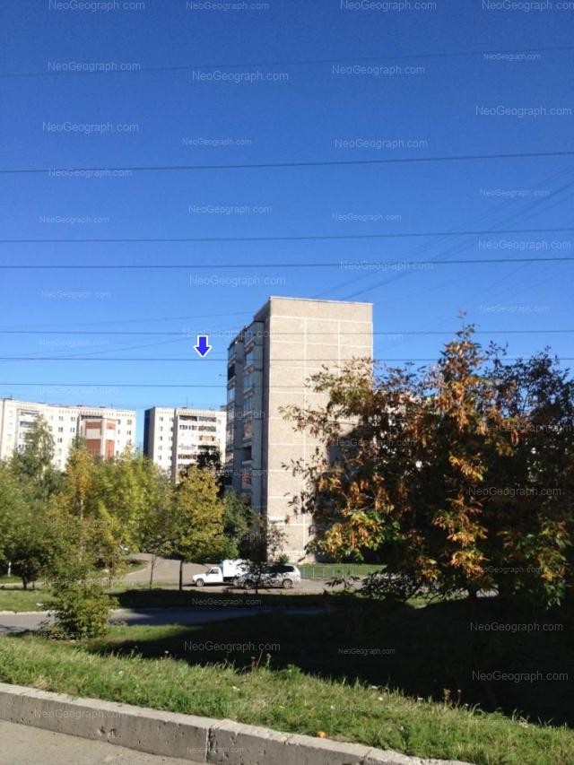 Адрес(а) на фотографии: улица Анны Бычковой, 20, 22, Екатеринбург