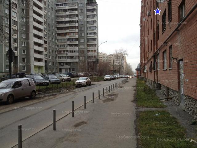 Адрес(а) на фотографии: улица Куйбышева, 8, 10, Екатеринбург