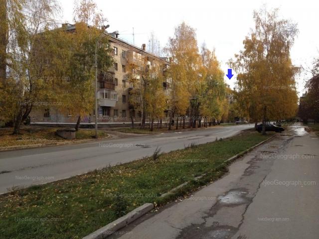Вид на здания с адресами: улица Куйбышева, 173А, 175, Екатеринбург