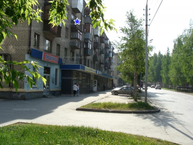 Адрес(а) на фотографии: улица Куйбышева, 175, 177, Екатеринбург