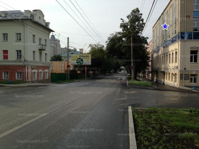 Адрес(а) на фотографии: улица Розы Люксембург, 60, 63, 65, Екатеринбург