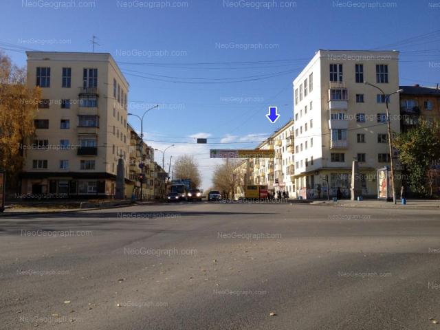 Address(es) on photo: Dekabristov street, 1, 2, 3, 4, Yekaterinburg