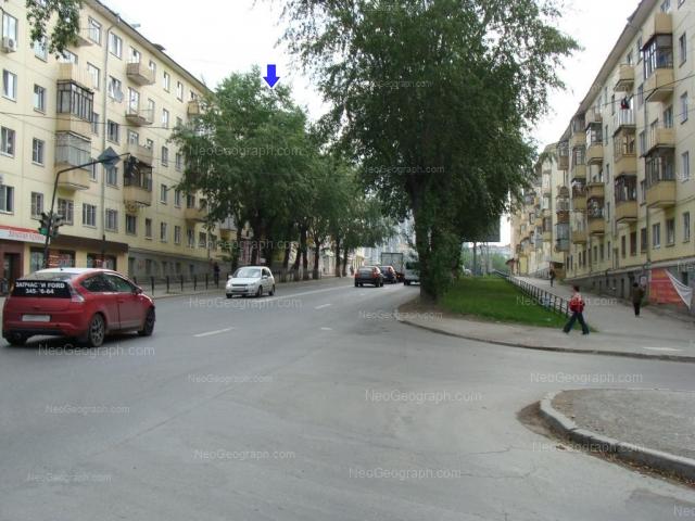 Address(es) on photo: Dekabristov street, 3, 4, 5, 6, Yekaterinburg