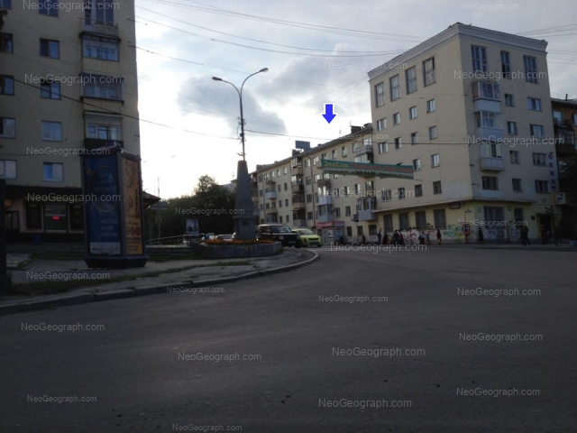 Address(es) on photo: Dekabristov street, 1, 2, 4, Yekaterinburg