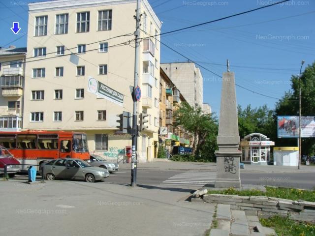 Address(es) on photo: Dekabristov street, 2, 4, Yekaterinburg