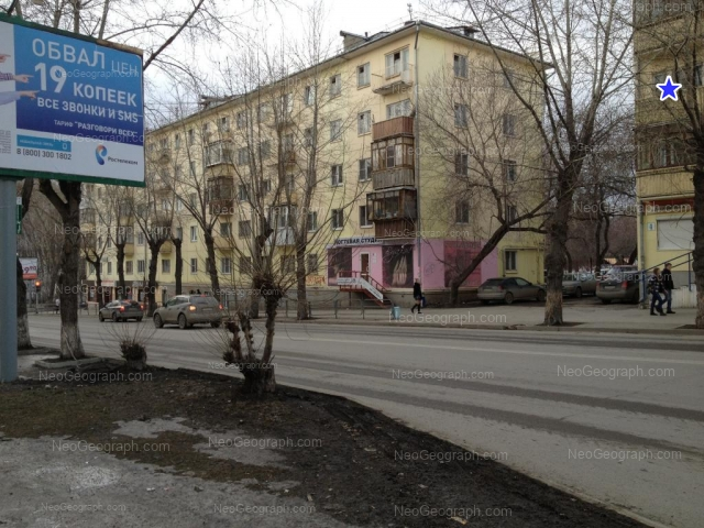 Address(es) on photo: Dekabristov street, 4, 6, Yekaterinburg