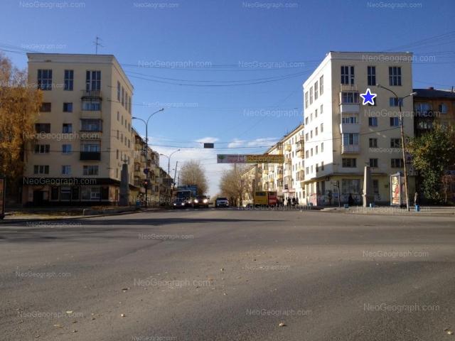 Адрес(а) на фотографии: улица Декабристов, 1, 2, 3, 4, Екатеринбург