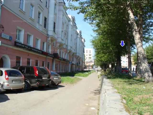 Адрес(а) на фотографии: улица Декабристов, 1, 2, Екатеринбург