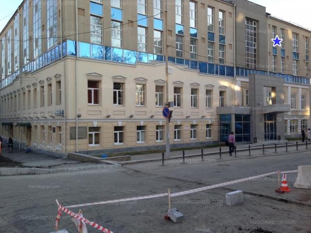 Address(es) on photo: Narodnoy voli street, 54, Yekaterinburg