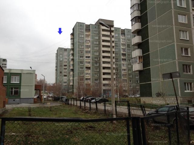 Адрес(а) на фотографии: улица Куйбышева, 4, 6, 8, Екатеринбург