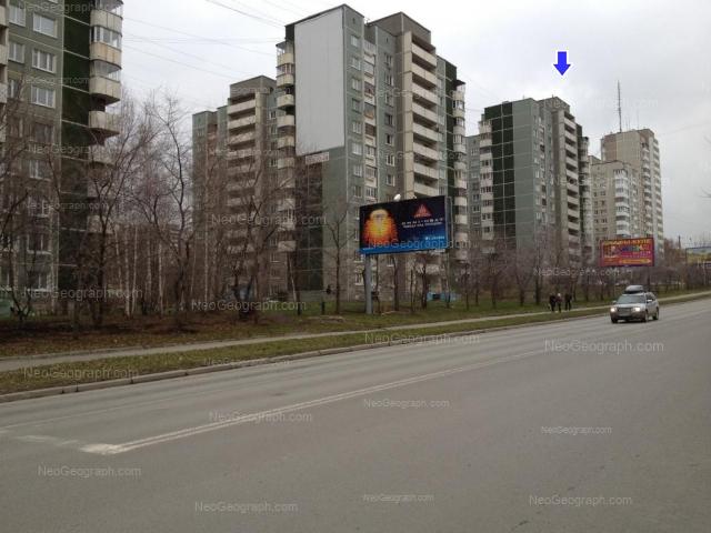 Адрес(а) на фотографии: улица Куйбышева, 2, 4, 6, 8, Екатеринбург