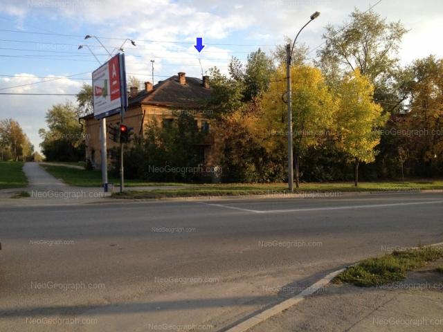 Адрес(а) на фотографии: улица Репина, 44, 46, Екатеринбург