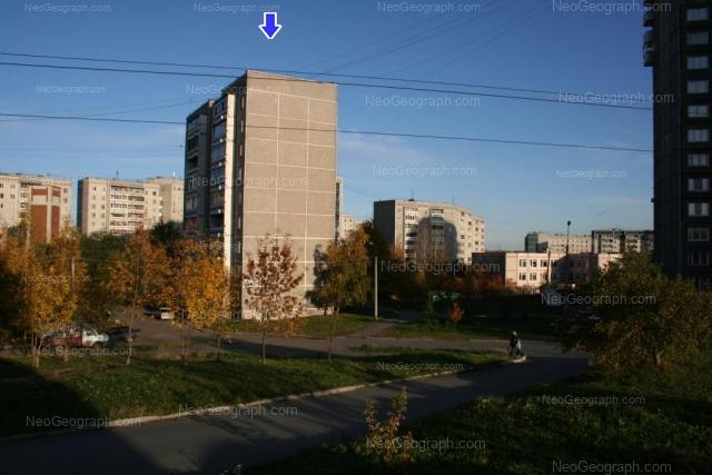 Адрес(а) на фотографии: бульвар Есенина, 3, 5, 11, 13, Екатеринбург