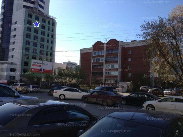 Адрес(а) на фотографии: Московская улица, 54, Екатеринбург