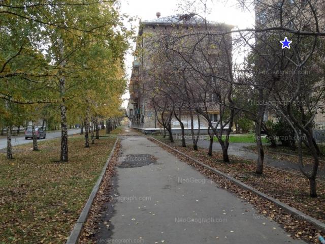 Адрес(а) на фотографии: улица Куйбышева, 108, 110, 177, 181, Екатеринбург