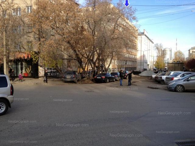 Адрес(а) на фотографии: улица 8 Марта, 62, Екатеринбург