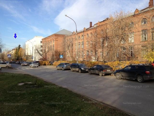 Address(es) on photo: Universitetskiy lane, 5, 7, 9, Yekaterinburg