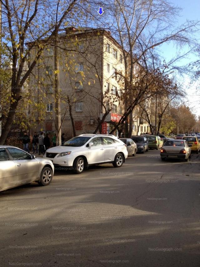 Address(es) on photo: Universitetskiy lane, 5, Yekaterinburg