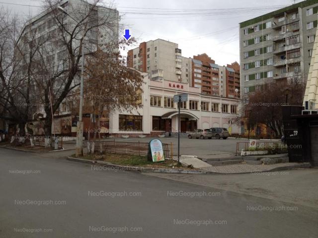 Адрес(а) на фотографии: улица Хохрякова, 102, 102А, 104, Екатеринбург