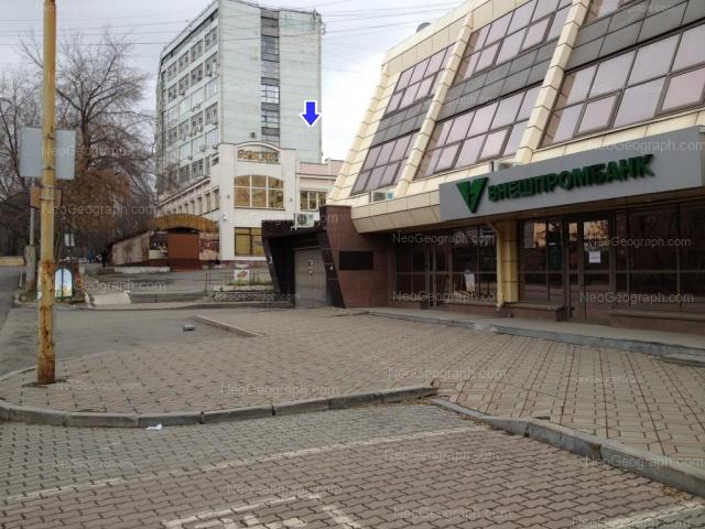 Адрес(а) на фотографии: улица Хохрякова, 98, 102А, Екатеринбург