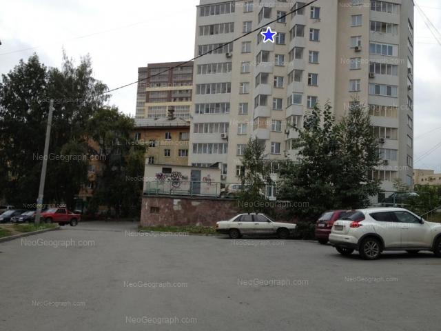 Адрес(а) на фотографии: Белореченская улица, 1, 1А, Екатеринбург