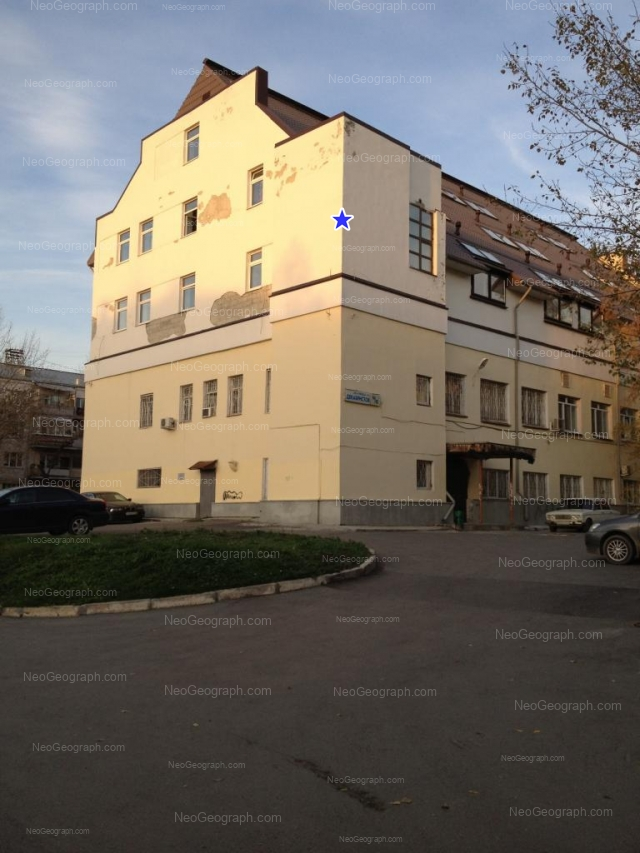 Адрес(а) на фотографии: улица Декабристов, 16/18з, Екатеринбург