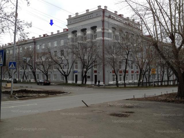 Адрес(а) на фотографии: улица Хохрякова, 87, Екатеринбург
