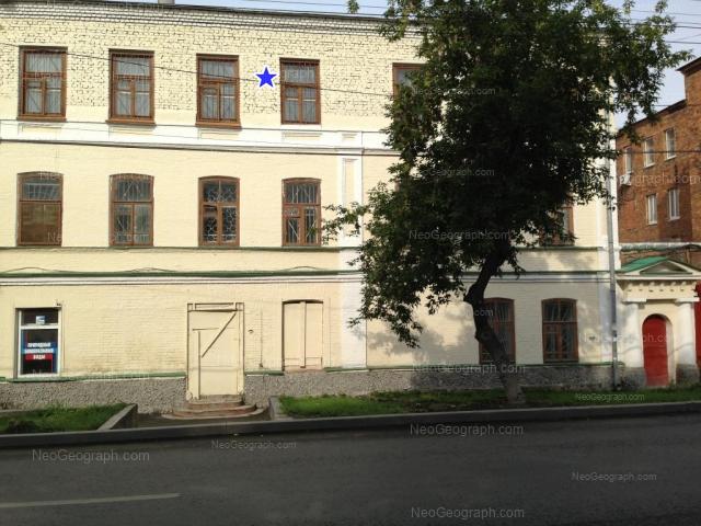 Адрес(а) на фотографии: улица Розы Люксембург, 62Б, Екатеринбург