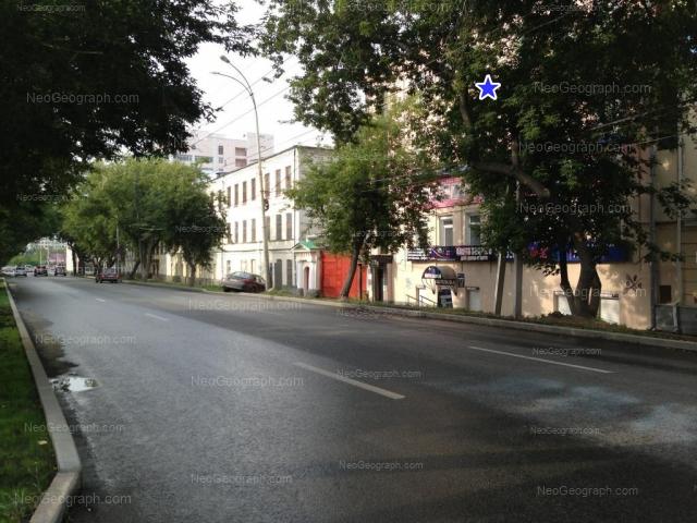 Адрес(а) на фотографии: улица Розы Люксембург, 60, 62Б, Екатеринбург