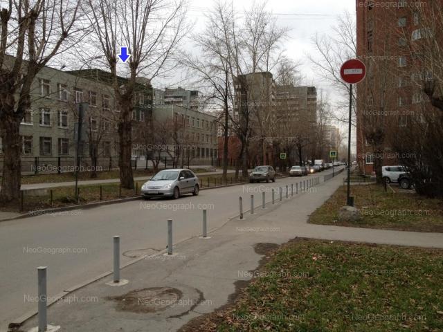 Address(es) on photo: Narodnoy voli street, 21, 23, Yekaterinburg