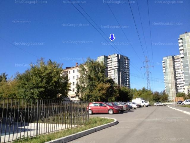 Адрес(а) на фотографии: бульвар Есенина, 5, 6, Екатеринбург