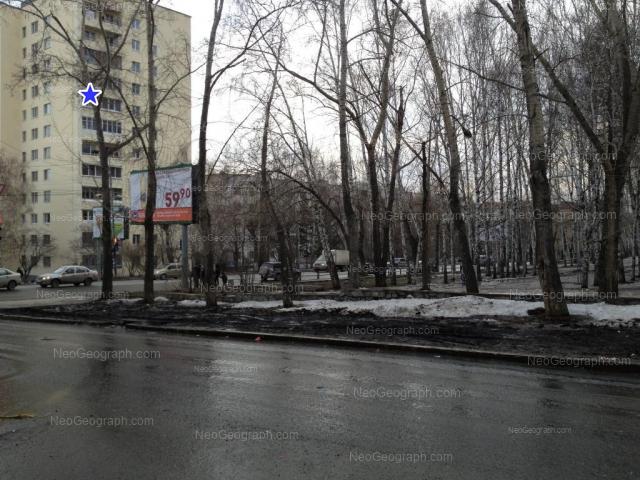 Адрес(а) на фотографии: улица Декабристов, 7, 9, Екатеринбург