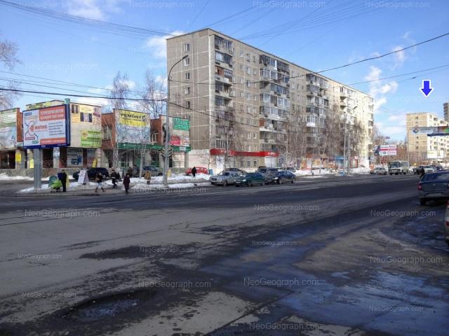 Адрес(а) на фотографии: Белореченская улица, 6, 8, 10, Екатеринбург