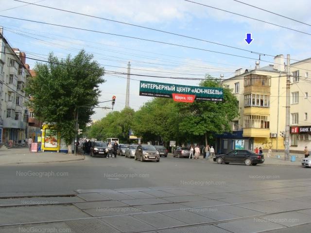 Адрес(а) на фотографии: улица Декабристов, 16/18Ж, 31, Екатеринбург