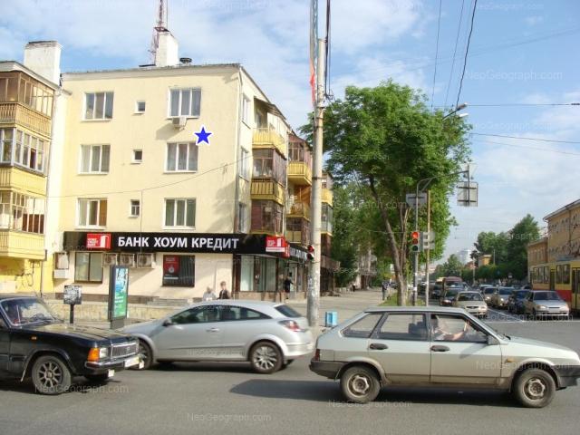 Адрес(а) на фотографии: улица Декабристов, 16/18Ж, Екатеринбург