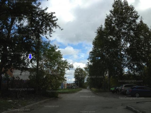 Адрес(а) на фотографии: Каширская улица, 75, Екатеринбург