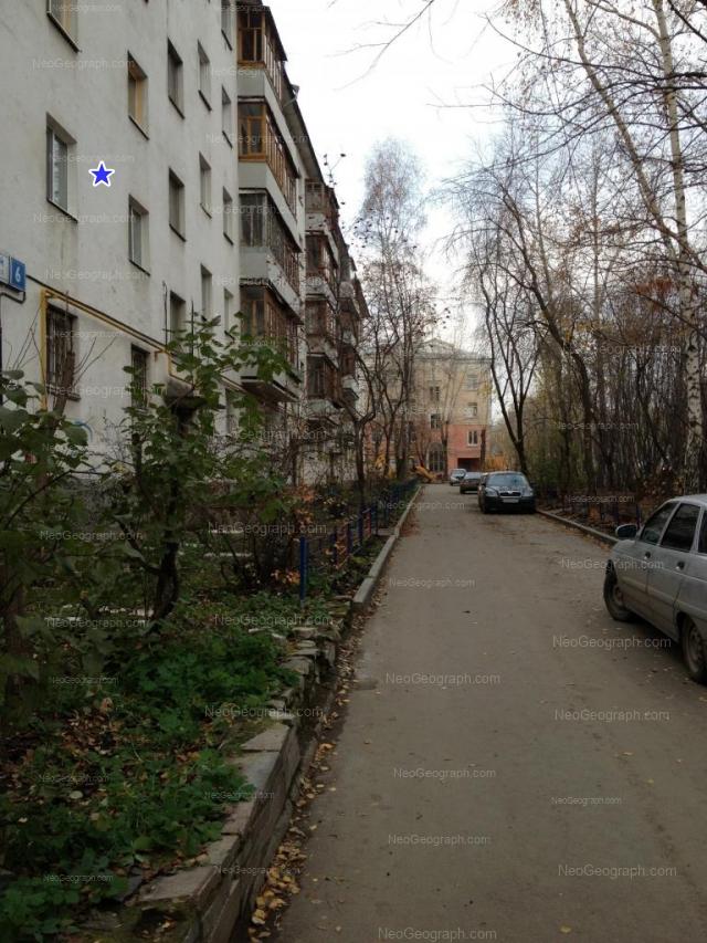 Адрес(а) на фотографии: Сибирский тракт, 2, 6, Екатеринбург